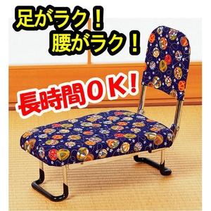 背もたれ付 らく座椅子 手まり柄  - 拡大画像