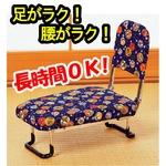 背もたれ付 らく座椅子 手まり柄
