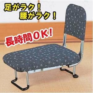 背もたれ付 らく座椅子 弔事兼用 - 拡大画像