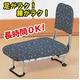背もたれ付 らく座椅子 弔事兼用 - 縮小画像1