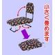 背もたれ付 らく座椅子 弔事兼用 - 縮小画像3
