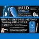 電子タバコ「マイルドシガレット」 2電源充電セット タバコフレーバー 写真4