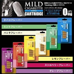 電子タバコ「マイルドシガレット」カートリッジ30本セット タバコフレーバー - 拡大画像
