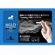 電子タバコ「マイルドシガレット」カートリッジ30本セット タバコフレーバー - 縮小画像2