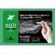 電子タバコ「マイルドシガレット」カートリッジ30本セット ミントフレーバー - 縮小画像2