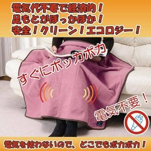 電気を使わない 腰にも巻ける両面ポカポカひざ掛け ピンク×ブラウンドット - 拡大画像