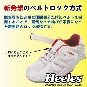 ウォーキングシューズ (Heeles(ヒーレスウォーカー)) 【22.0cm】 ブラック(黒) h03