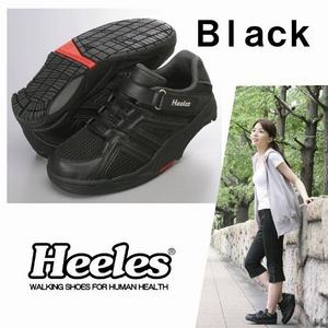 エクササイズウォーキングをサポート ウォーキングシューズ Heeles(ヒーレス) ウォーカー ブラック 22.5cm - 拡大画像