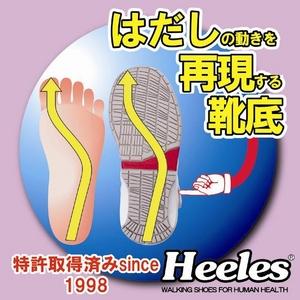 エクササイズウォーキングをサポート ウォーキングシューズ Heeles(ヒーレス) ウォーカー ブラック 22.5cm