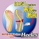 エクササイズウォーキングをサポート ウォーキングシューズ Heeles(ヒーレス) ウォーカー ブラック 23.0cm - 縮小画像2