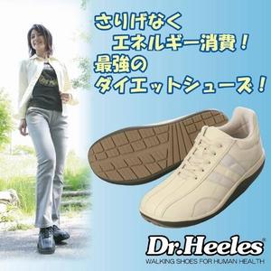 ウォーキングシューズ Dr.Heeles(ドクターヒーレス) カジュアル キャメル 23.0cm - 拡大画像