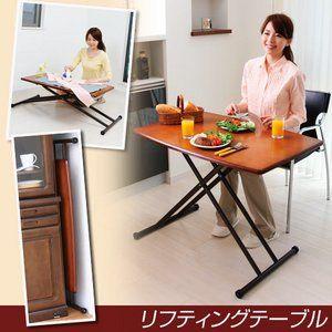 リフティングテーブル【メイプル突き板貼り】高さ35〜71cm(5段階調節)