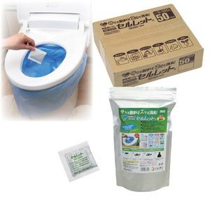 非常用トイレ「セルレット」 【凝固剤 50回分】 (防災/アウトドア/ドライブ/介護) - 拡大画像