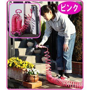 ガーデンコイルホース スタンドセット ピンク - 拡大画像