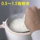 ちょい炊き(炊飯器) KRC-250 写真2