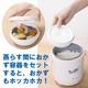 ちょい炊き(炊飯器) KRC-250 写真5