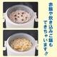 ちょい炊き(炊飯器) KRC-250 写真6