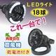 角度自在!扇風機LEDライト - 縮小画像1