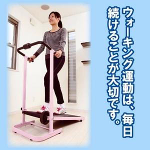 アクティブウォーカー 【自走式ルームウォーカー】