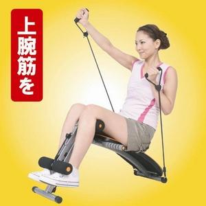 アクティブベンチ 防傷マット付き 【腹筋、二の腕、太もも、上腕筋などのエクササイズベンチ】