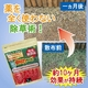 除草材「草枯れちゃん」 【2kgセット(1kg×2袋)】 チャック付き袋入り 日本製 - 縮小画像1