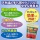 除草材「草枯れちゃん」 【2kgセット(1kg×2袋)】 チャック付き袋入り 日本製 - 縮小画像3