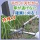 雑草刈りバサミ - 縮小画像1