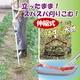 伸縮式草取り道具/けずっ太郎 【アルミ伸縮タイプ】 替刃付き アルミパイプ