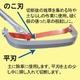 伸縮式草取り道具/けずっ太郎 【アルミ伸縮タイプ】 替刃付き アルミパイプ - 縮小画像4