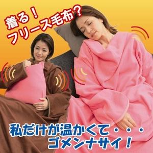 プリティ ブランケット ピンク - 拡大画像