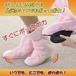 足元からぽかぽか! アマニ室内用保温ブーツ ピンク