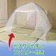 軽涼ワンタッチ蚊帳 レギュラーサイズ - 縮小画像3