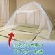 軽涼ワンタッチ蚊帳 ビッグサイズ - 縮小画像2