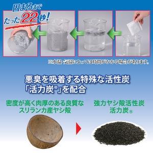 非常用トイレ「セルレット」 【凝固剤・汚物袋セ...の紹介画像5