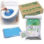 非常用トイレ「セルレット」凝固剤・汚物袋 セット お徳用50回分