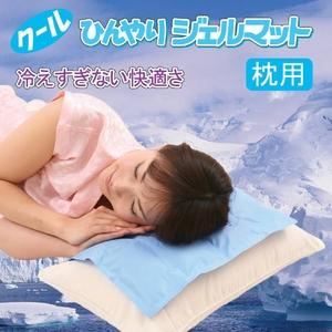 クールひんやりジェルマット 枕用 - 拡大画像