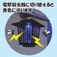 ソーラー充電式 電撃殺虫器&ガーデンライト - 縮小画像2