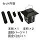 ソーラー充電式 電撃殺虫器&ガーデンライト - 縮小画像6