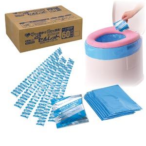 ポータブルトイレ用凝固剤 「除菌セルレット 」 【60袋組】 日本製 (非常用/防災グッズ) - 拡大画像