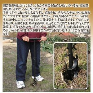 簡単らくらく穴掘り名人2(穴掘り機) スチール製 (ガーデニング/家庭菜園)