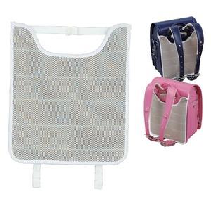 ランドセル用メッシュパッド 縦28.5cm×横24cm 洗える 吸水速乾 日本製