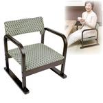 曲木(まげき)座椅子 木製 肘掛け付き 座面高2段階調整可