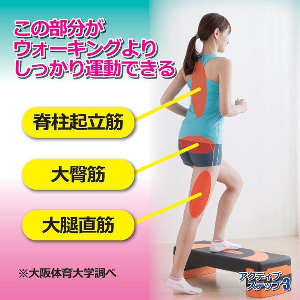 ウォーキングよりしっかり運動できる