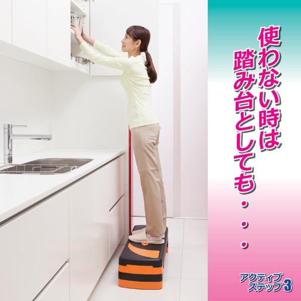 踏み台としても利用可能
