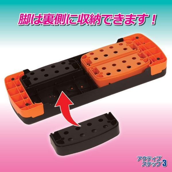 脚はアクティブステップ3本体裏側に収納できます