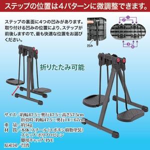 折りたたみフィットネスマシン/アクティブライダー(アシスト運動器具) スチール製