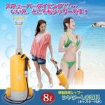 ポータブルシャワー/シャワーしま専科8L キャスター付き [洗車/ガーデニング/アウトドア/レジャー]