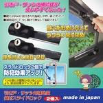 鍵付きスライドロック(引き戸/サッシ用補助錠) 【2個入り】 鍵4個付き