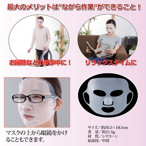 シリコン製フェイスマスクカバー(フェイスパックカバー) 繰り返し使える/発汗効果/蒸発防止