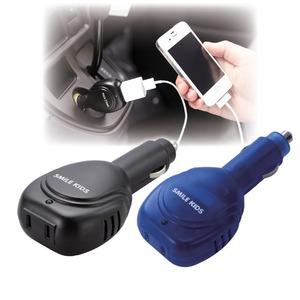 シガーソケット(車載充電器/シガーライター用コンセント)12V車専用過電流/温度保護回路搭載ブルー(青)